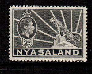 Nyasaland 57  MH cat $ 5.00