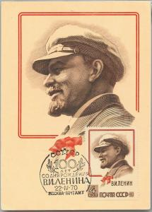 59148  -  USSR - POSTAL HISTORY: MAXIMUM CARD stationery card 1970  - LENIN