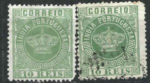 Portuguese India 65 MNG + Used F/VF 1880 SCV $17