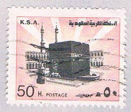 Saudi Arabia 700 Used Mosque 1976 (BP31610)