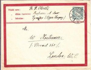 1911, Hungary to London, Scarce Registered Envelope, See Remark (11161)
