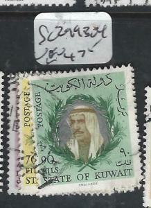 KUWAIT  (P0305B)  SHEIKH  SG  299-304   VFU