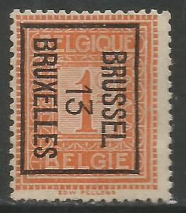 BELGIUM 92 PRECANCELLED C984-6