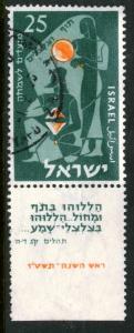 ISRAEL #100, USED - 1955 - ISRAEL187DST1