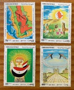 Yemen 1982 Revolution, birds, MNH.  Scott C63-C66, CV $8.75,  Mi 1662-1665