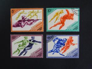 Sport, series, SU, 1984, №32(IR)