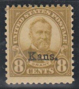 U.S. Scott #666 Grant - Kansas Overprint Stamp - Mint NH Single