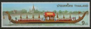 Thailand 1776-1766a MNH Suphannahong Royal Barge
