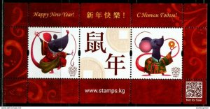 Stamps of Kyrgyzstan 2020.  Year of the Rat Zodiac Commemorative Sheet