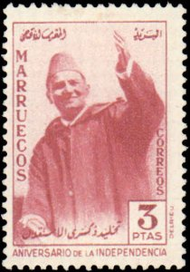 Morocco Northern Zone #9-11, Complete Set(3), 1957, Never Hinged