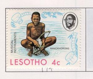 Lesotho MH Scott Cat. # 174
