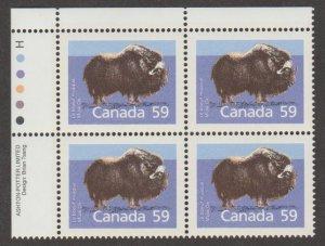 Canada Scott #1174 Stamp - Mint NH Plate Block