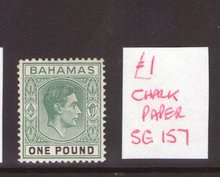 BAHAMAS GEORGE VI SG157 £1 chalky, multi-coloured, fresh   1938 Single  hinged
