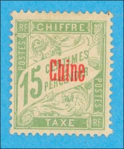 FRANCE OFFICES IN CHINA J3 MINT HINGED OG * NO FAULTS EXTRA FINE!