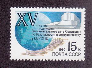 Russia #5900 MNH CV$0.50