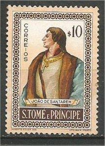 ST. THOMAS AND PRINCE, 1952, MH 10c,  Santarem Scott 357