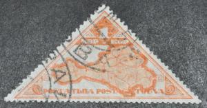 DYNAMITE Stamps: Tannu Tuva Scott #54 – USED