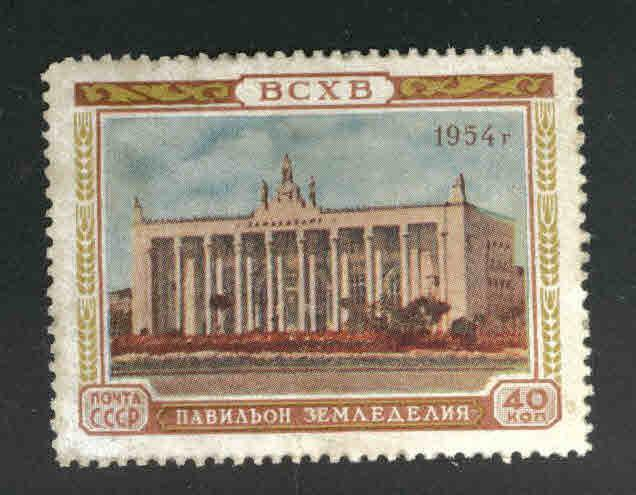 Russia Scott 1730  MNH** stamp from 1954