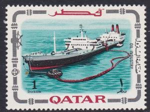 Qatar 178 Mint OG 1969 Qatar Oil Industry