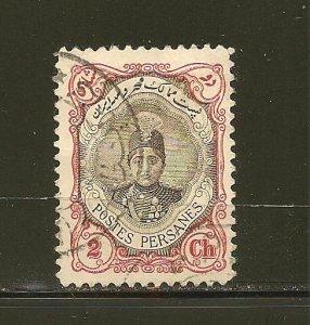 Persia 482 Used