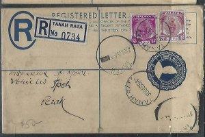 MALAYA PERAK (PP1709B) 1954 20C RLE+5C+10 C REG TANA RATA  TO IPOH