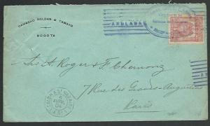 COLOMBIA 1904 5c imperf on cover to Paris - French Mailboat Colon a Nazaire.....