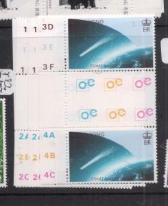 Hong Kong SC 461-4 Gutter Pairs MNH (7dir)