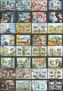 UG 2012 UGANDA BUTTERFLIES OWLS ANIMALS TRANSPORT GAGARIN CHESS !! 19KB+13BL MNH