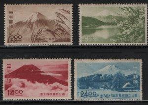 JAPAN, 460-463, (4) SET, HINGED, 1949, Fuji-Hakone national park