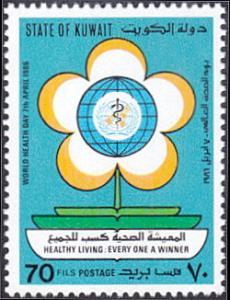 Kuwait # 1012 mnh ~ 70f World Health Day, Stylized Flower