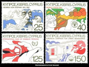 Cyprus MNH 570-3 Special Events