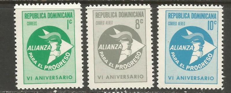 Dominican Rep. 637 C153-4 MNH S686-2