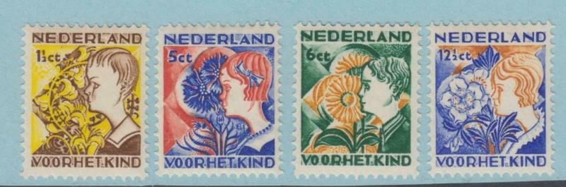 NETHERLANDS B58 - B61  MINT HINGED OG *   NO FAULTS VERY FINE !