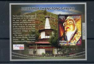 Bhutan 2015 MNH Drubthop Thangtong Gyalpo 1v S/S Architecture Buildings