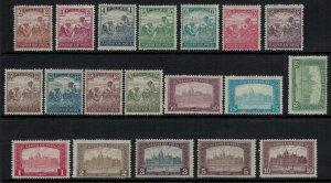Hungary #108-26*  CV $7.60
