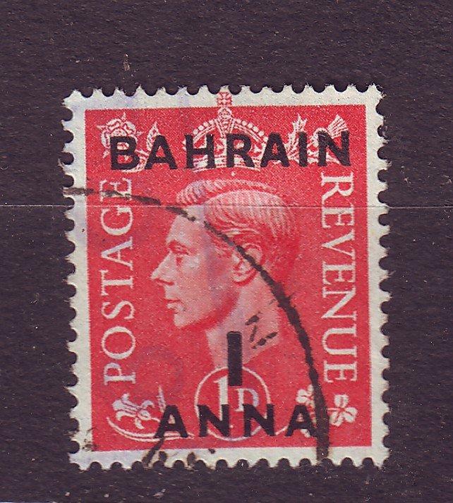 J23613 JLstamps 1948-9 bahrain used #53 king ovpt