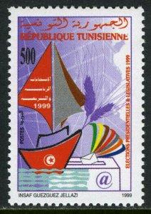 Tunisia 1200, MNH. Elections, 1999