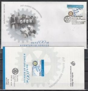 India, Scott cat. 2098. Rotary Int`l. issue & Bulletin. First day cover. *