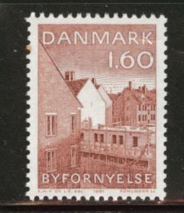DENMARK  Scott 687 MNH** 1981 stamp