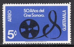 Guatemala C740 MNH VF