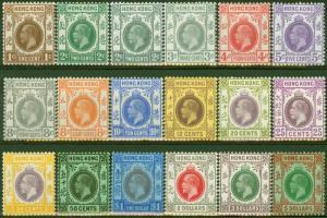 Hong Kong 1921-37 set of 18 SG117-132 V.F & Fresh Mtd Mint Lovely Set
