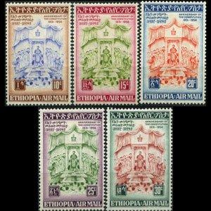 ETHIOPIA 1956 - Scott# C41-5 Const.25th. Set of 5 LH
