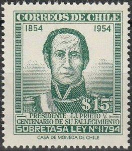 Lot Stamp Chile SC QRA1 1957 Revenue President Prieto Block and Single MNH
