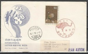 Japan, Scott cat. 1232. Letter Writing Week , Bird Shown. First day cover. ^