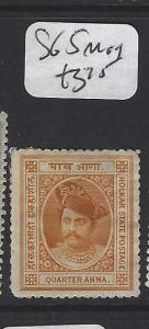 INDIA NATIVE STATE INDORE   (P2605B)   SG  5   MOG