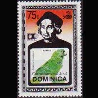 DOMINICA 1992 - Scott# 1452 Colombus-Parrot 75c NH