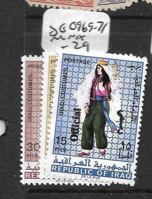 IRAQ  (P0604BB)  OFFICIAL SG O969-971  MNH