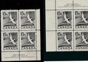 #343i Canada PB No. 2 Mint OGNH