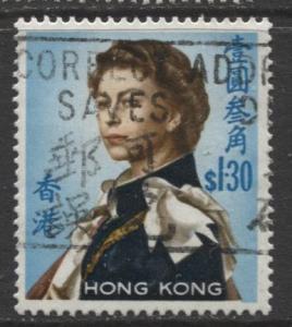 Hong Kong - Scott 213c - QEII-Definitive Issue -1966 -Used- Single $1.30c Stamp