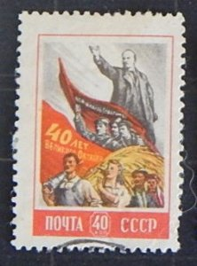SU, Lenin, 40 years of the great October, (1915-Т)